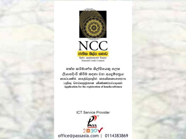 http://passasia.com/wp-content/uploads/2020/03/ncc_ict_system-640x480.jpg